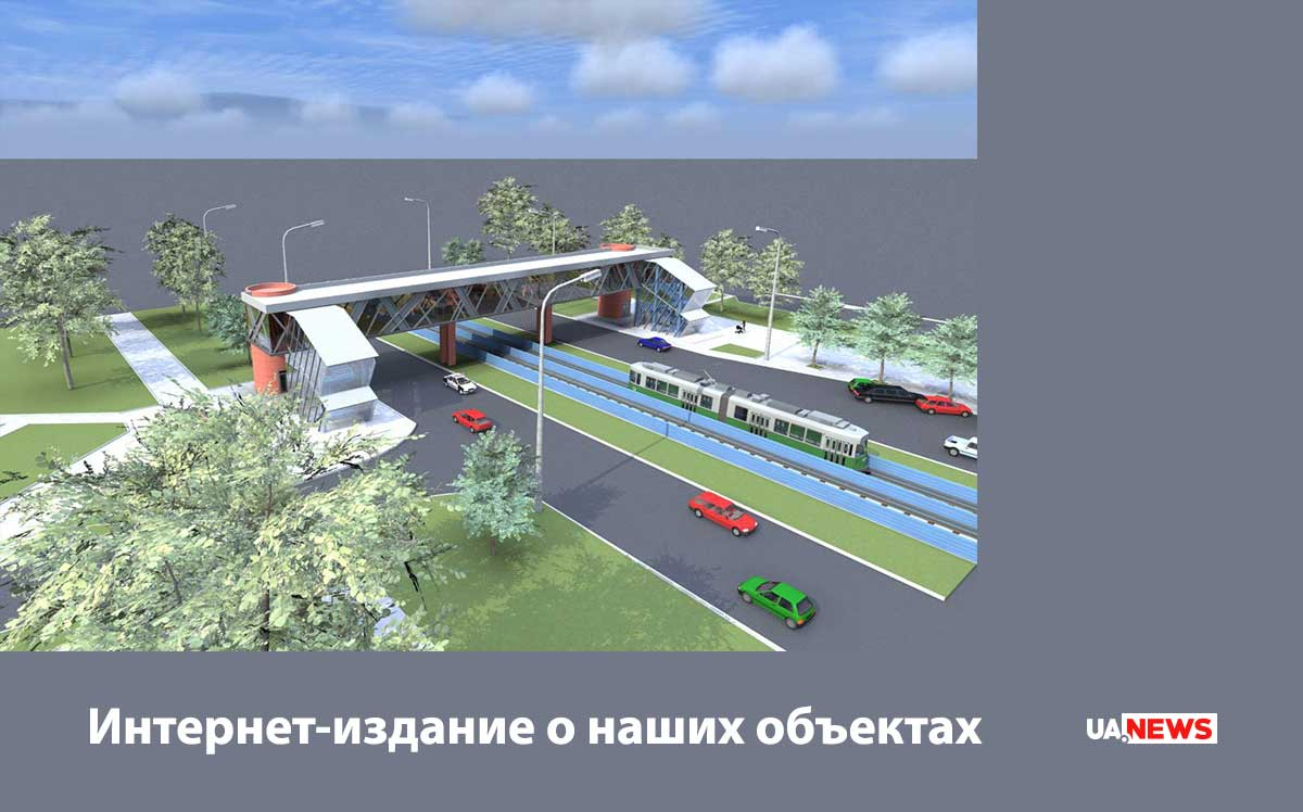 ua.news about our bridges in Kyiv