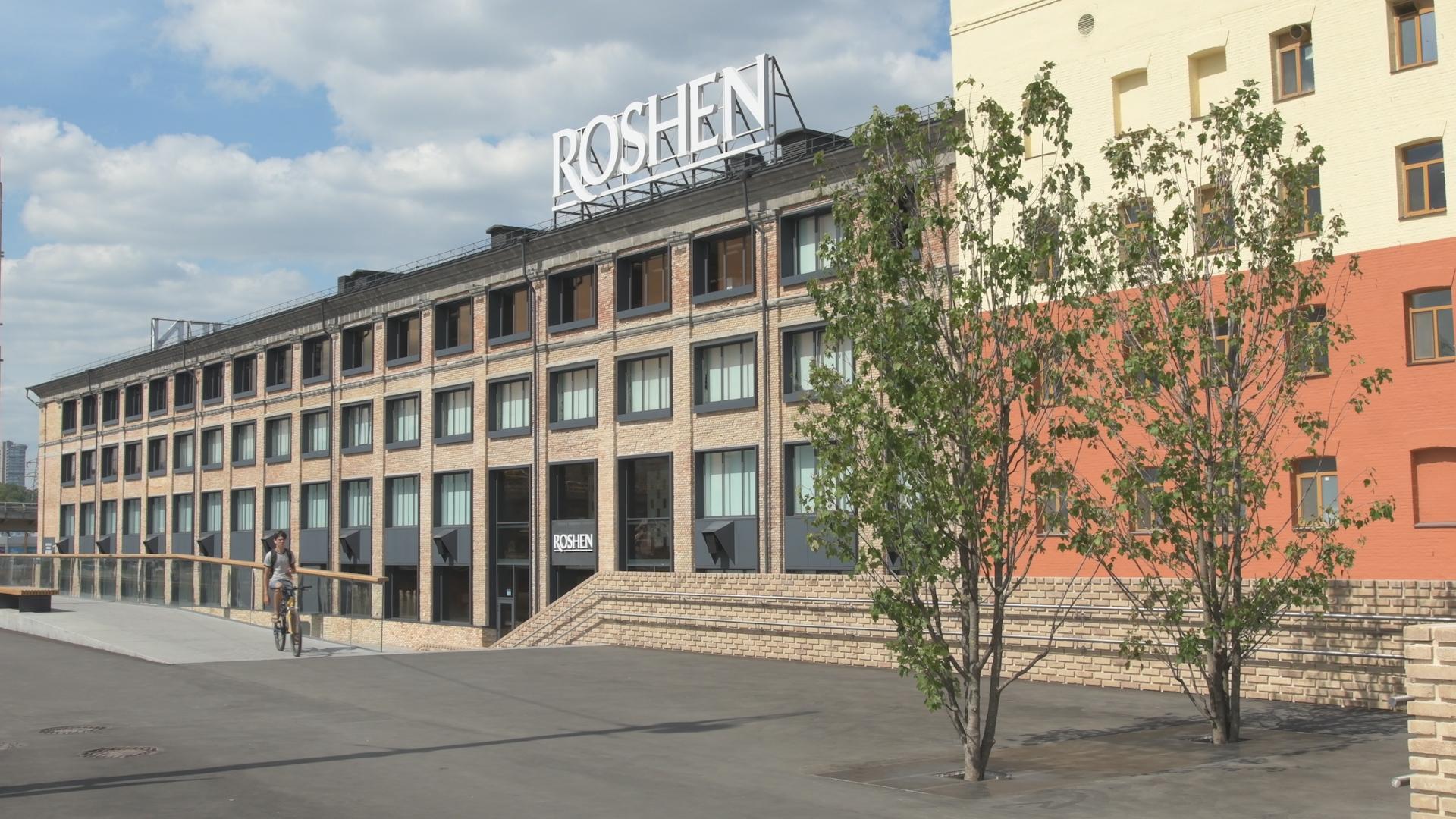 Pedestrian area near Roshen factory