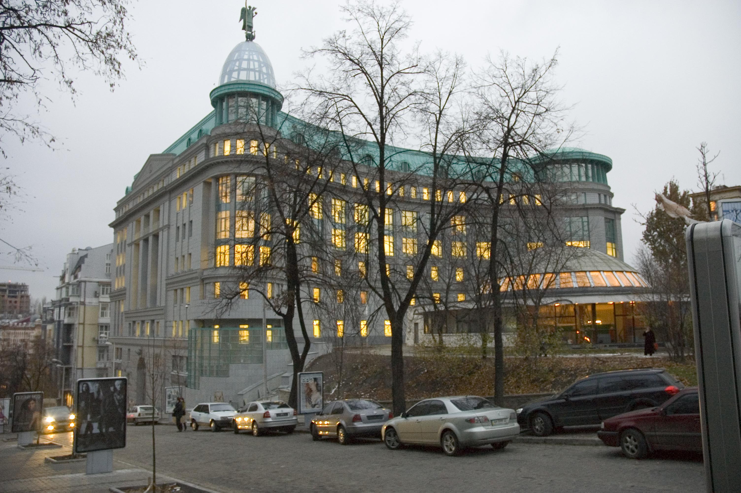 Bank Arkada