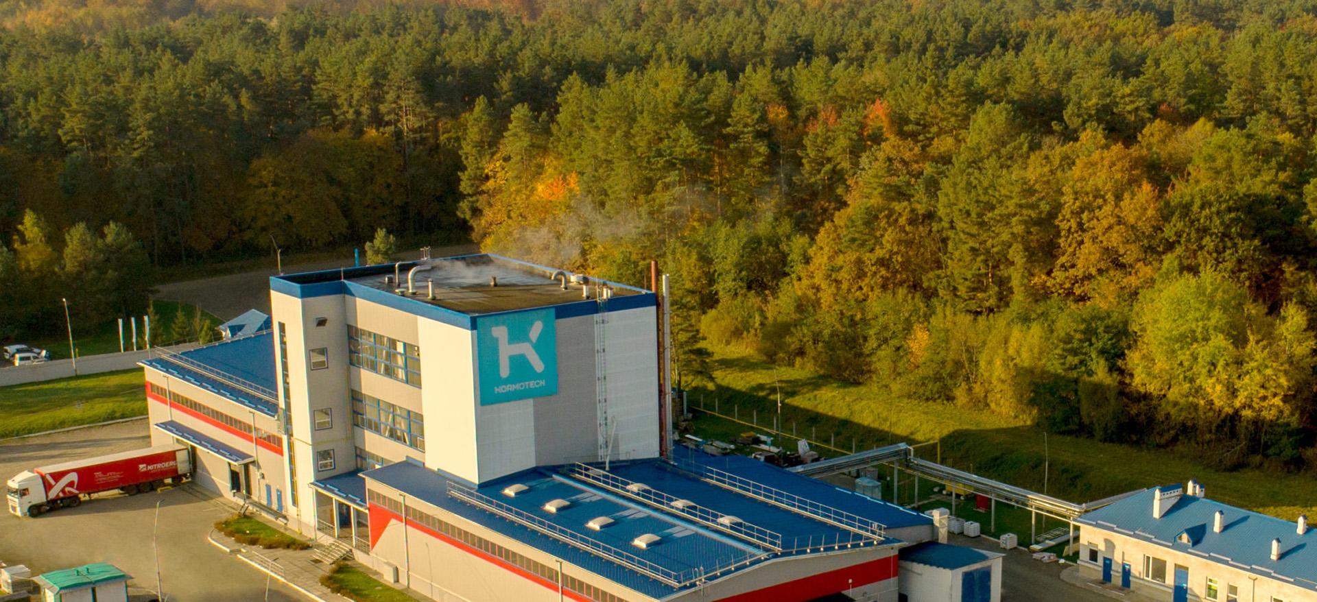 Кormotech, animal feed production plant