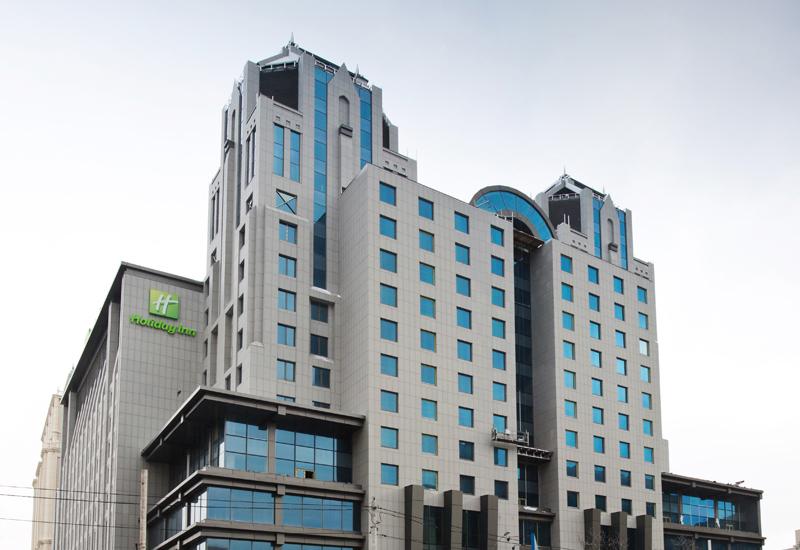 Holiday Inn Kyiv