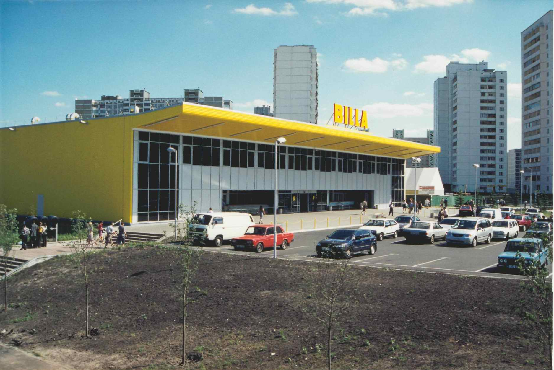 Billa, supermarket