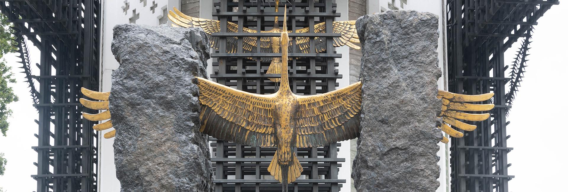 Memorial to in September 2021