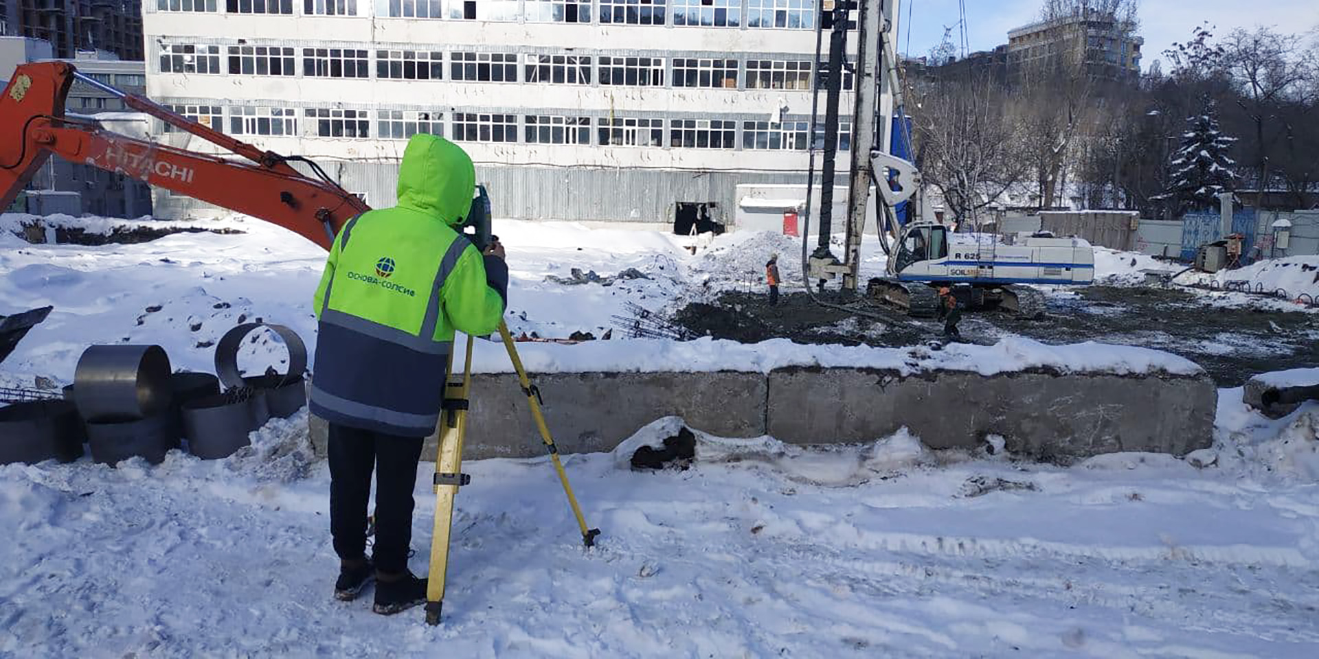Engineering-geodetic and topographic surveys